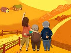 重阳节方案 | 幼儿园大中小班重阳活动方案
