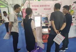 爱维宝贝亮相郑州国际幼教展,首日引爆热潮!