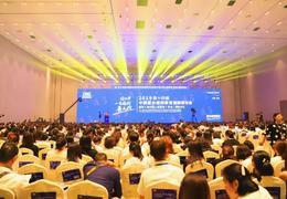 唯一受邀幼教服务企业!爱维宝贝荣耀绽放中国蒙台梭利教育国际研讨会!